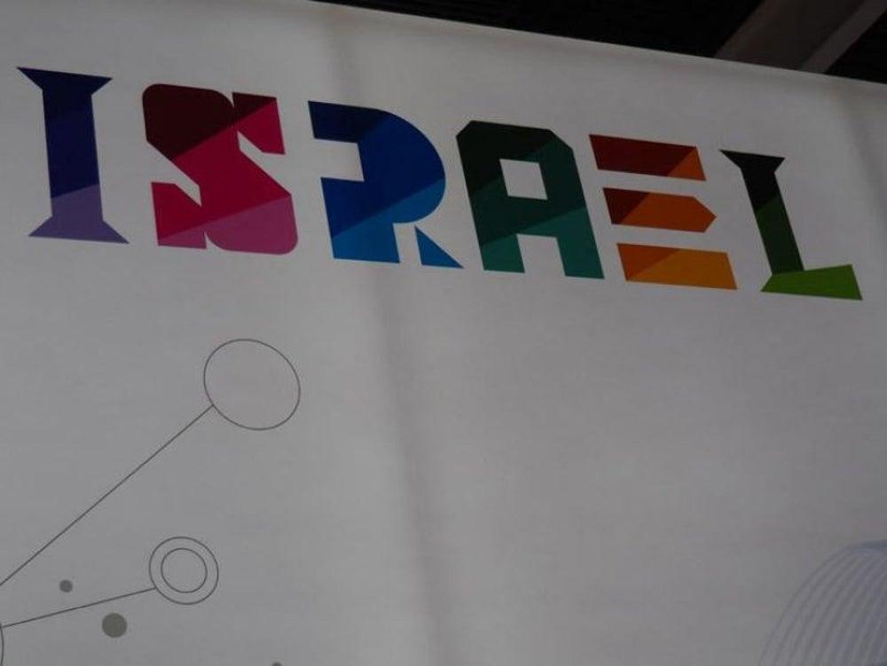 Neura (Israel)