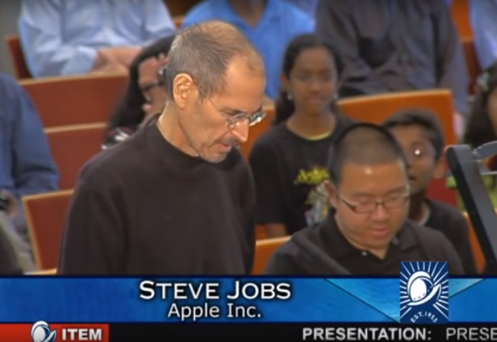 Steve Job's pitch for the campus was his last public appearance.