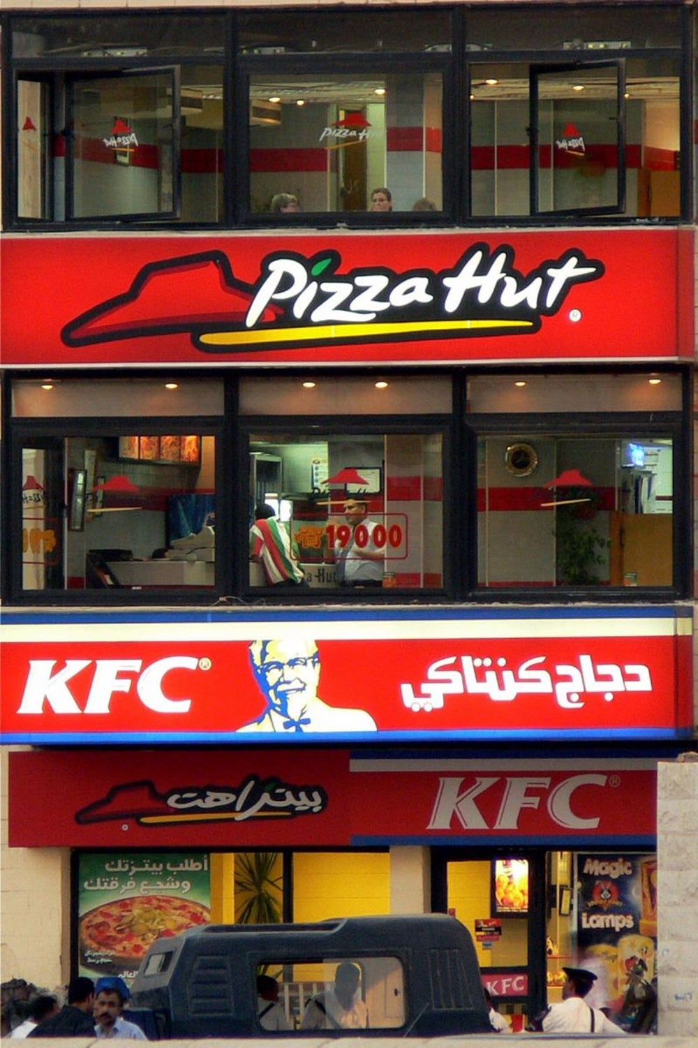 Pizza Hut/KFC Combo at the Pyramids