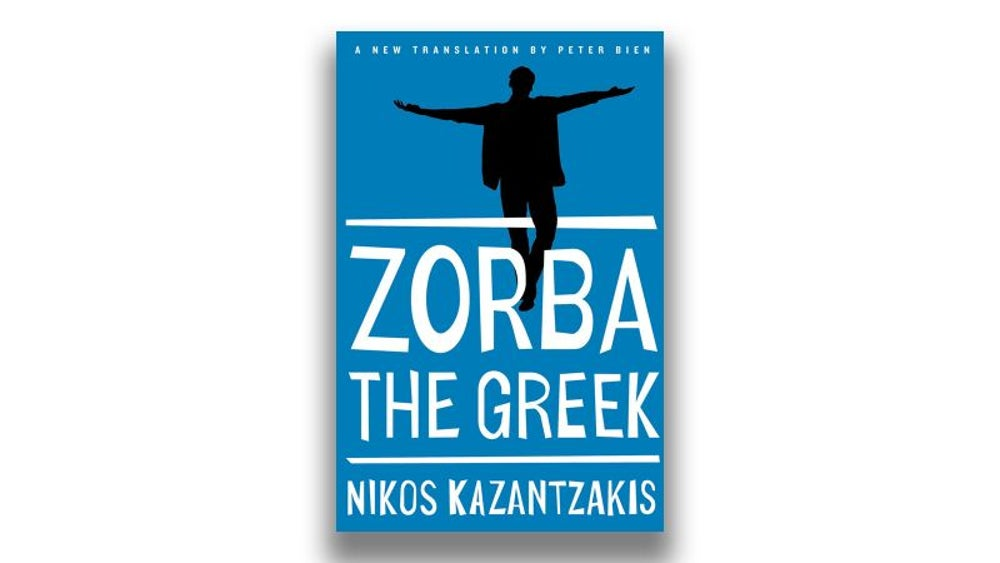 Zorba the Greek (Nikos Kazantzakis)