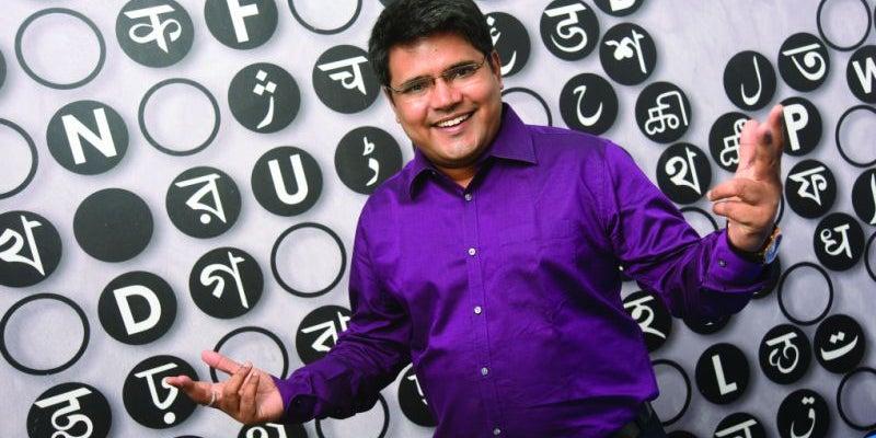 The 'Bharat' Innovator - Rakesh Deshmukh, 34