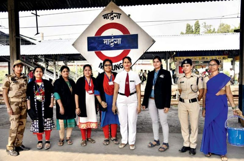First all women station