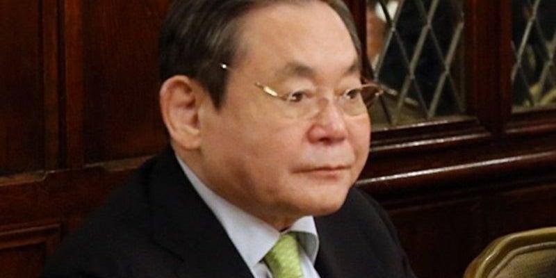 13. Lee Kun-Hee, chairman of Samsung Group