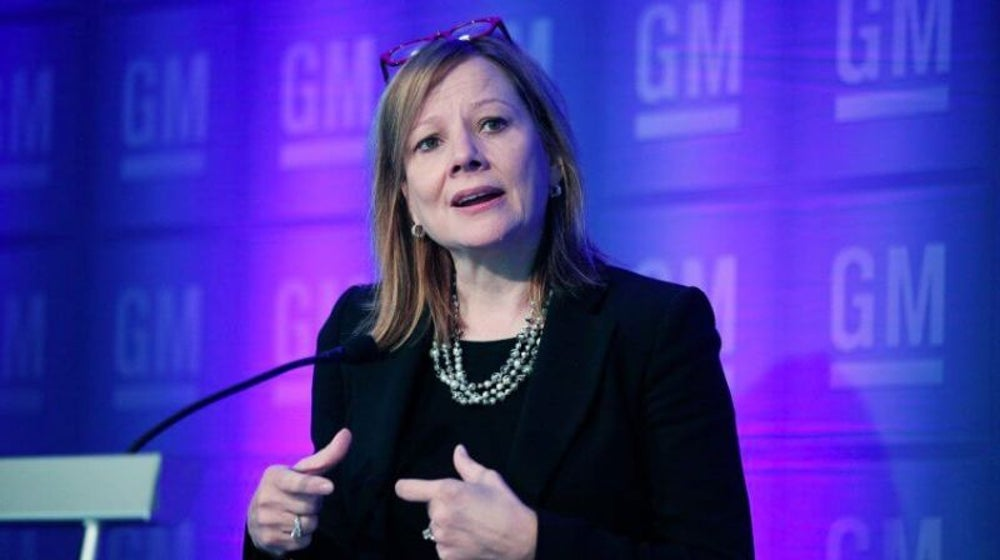 Mary T. Barra Net Worth: Unknown