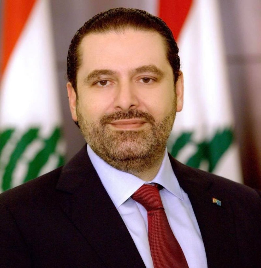 Saad Eddine Rafic Al Hariri