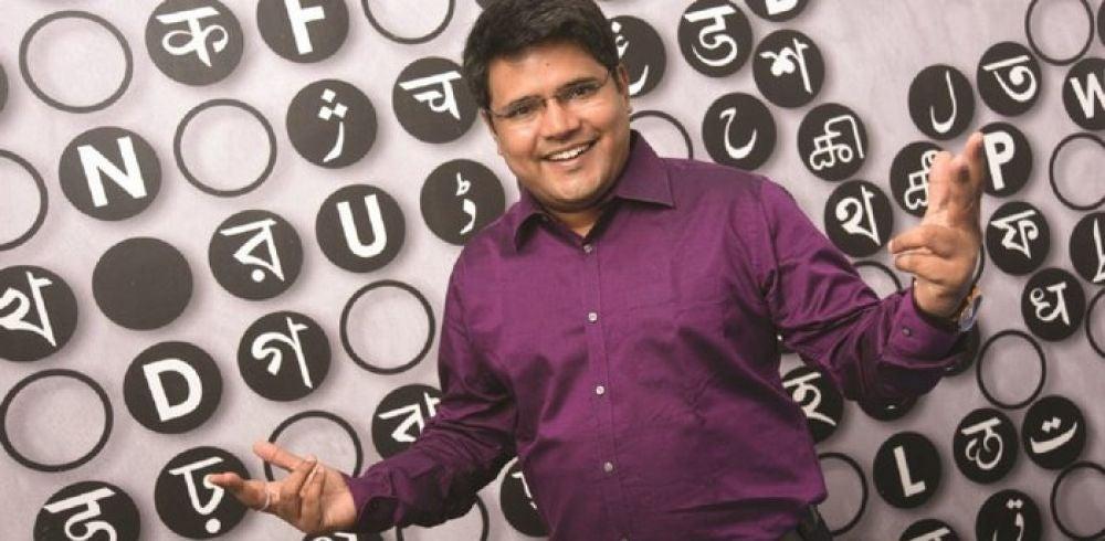 Rakesh Deshmukh, 34