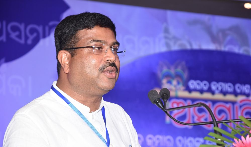 Dharmendra Pradhan - Minister of Petroleum and Natural Gas and Minister of Steel.
