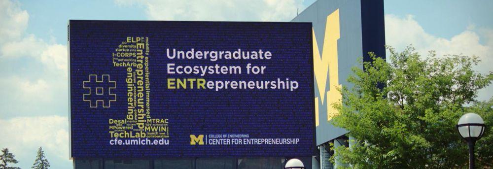 4. The University of Michigan