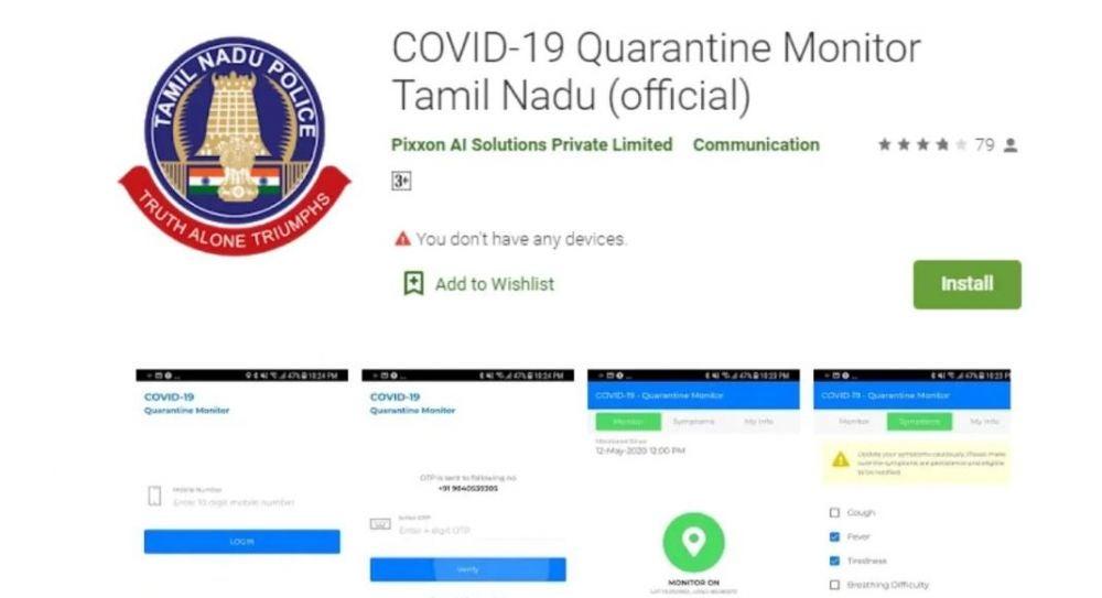 COVID-19 Quarantine Monitor - Tamil Nadu