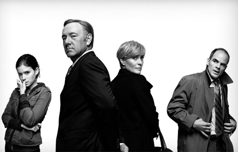 'House of Cards', 'The Wire', 'Veep': Baltimore, Md.