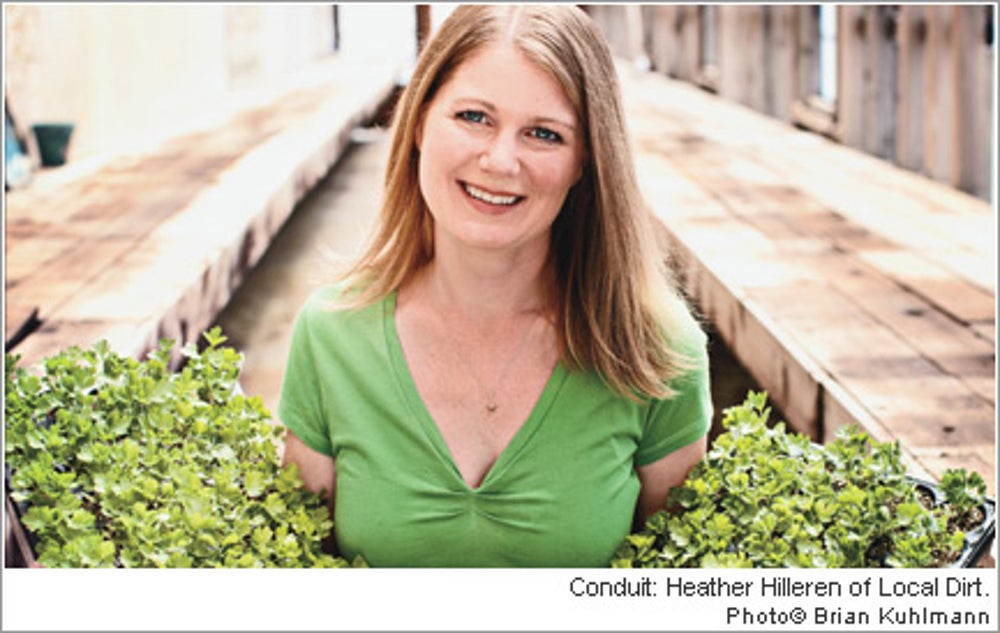 Heather Hilleren