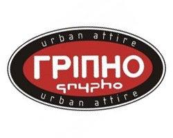 Grypho